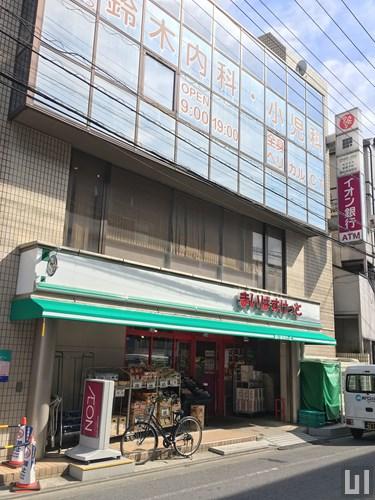 まいばすけっと 祐天寺駅前店