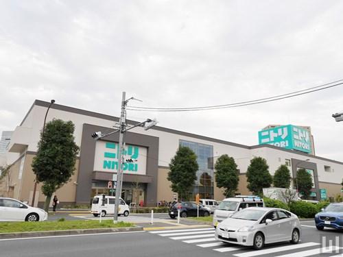 ニトリ 環八用賀店