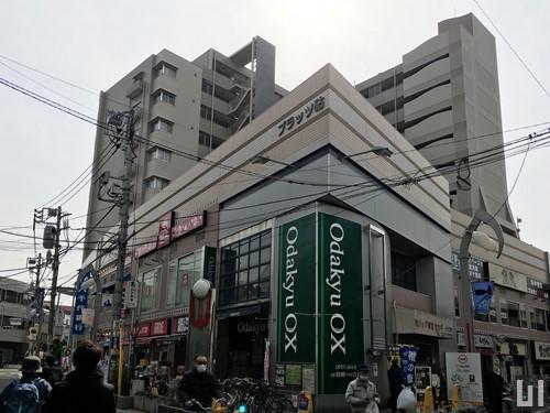 Odakyu OX 祖師谷店