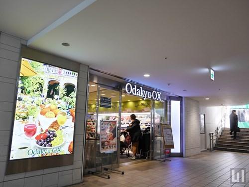 Odakyu OX 代々木上原店