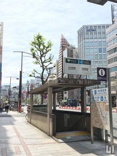小川町駅 / 淡路町駅