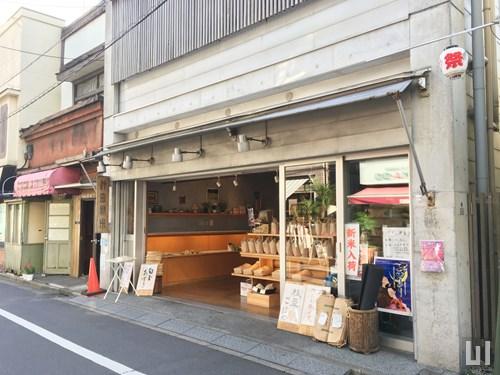 沖田精米 - 旗の台店