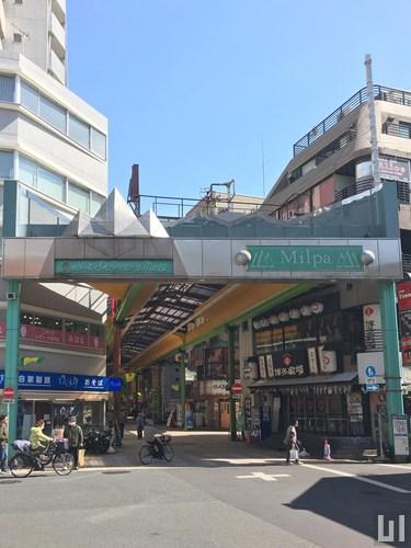 大森銀座商店街Milpa