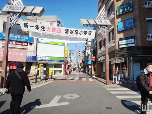 大岡山商店街