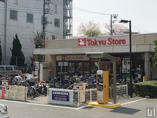 大岡山東急ストア