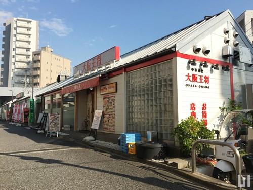 大阪王将 荏原中延店