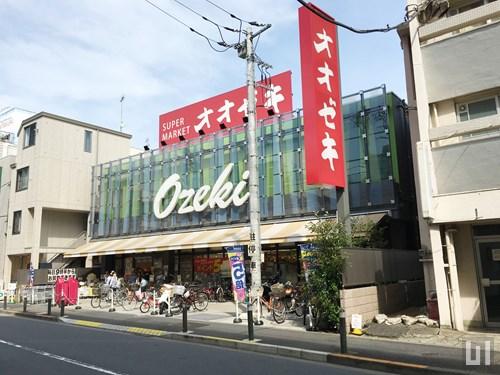 オオゼキ 上野毛店