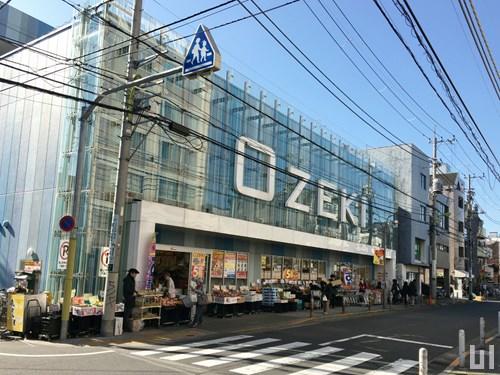 オオゼキ 尾山台店