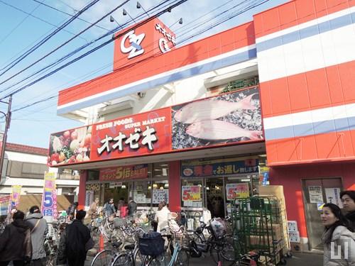 オオゼキ 戸越公園店