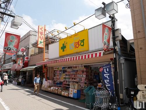 どらっぐ ぱぱす 江戸川橋店