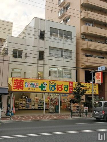 どらっぐ ぱぱす 菊川店
