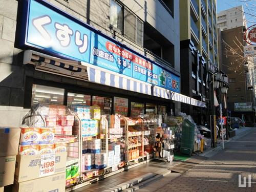 どらっぐぱぱす 小石川1丁目店