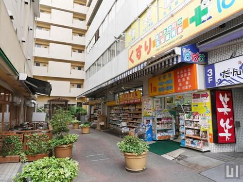 ぱぱす薬局 月島1丁目店