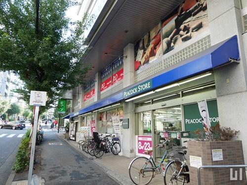 ピーコックストア 恵比寿南店