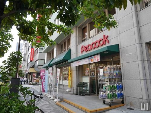 ピーコックストア 神田妻恋坂店