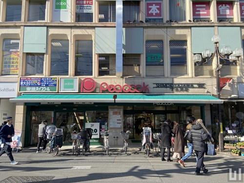 ピーコックストア 下北澤店
