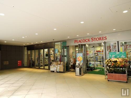 ピーコックストア グランパーク田町店