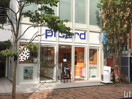 ピカール 広尾店