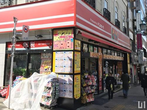 ドン・キホーテ ピカソ 目黒駅前店