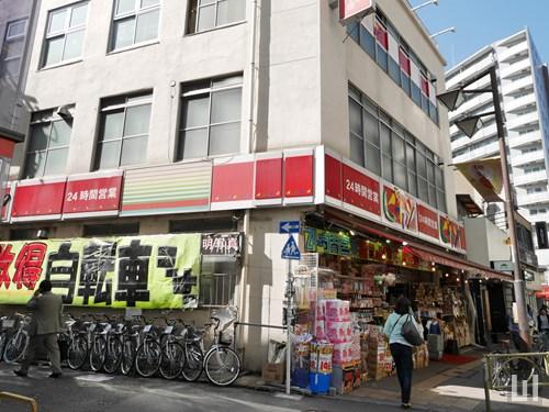 ドン・キホーテ ピカソ 三軒茶屋店