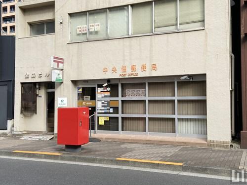 中央佃郵便局