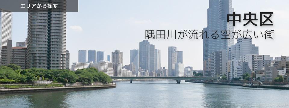 隅田川が流れる空が広い街