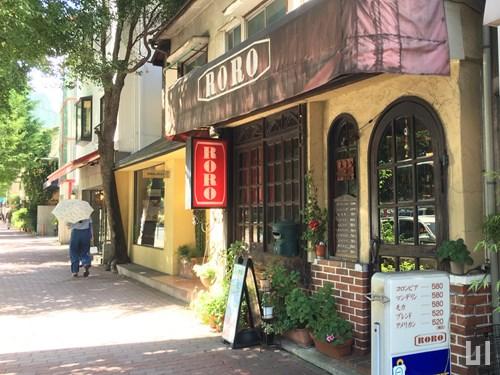 RORO(喫茶店)