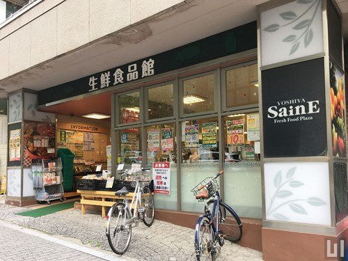 よしやセーヌ 番町麹町店