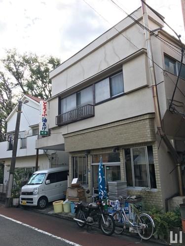 桜井豆腐店