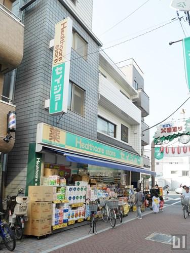 ヘルスケアセイジョー 戸越公園店