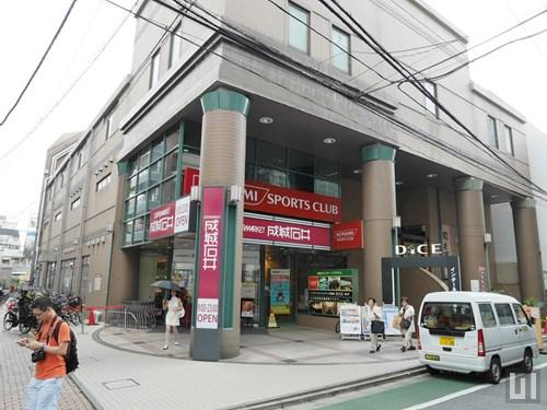 成城石井 自由が丘店・コナミスポーツクラブ 自由が丘駅前店