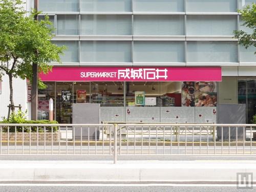 成城石井 小伝馬町店