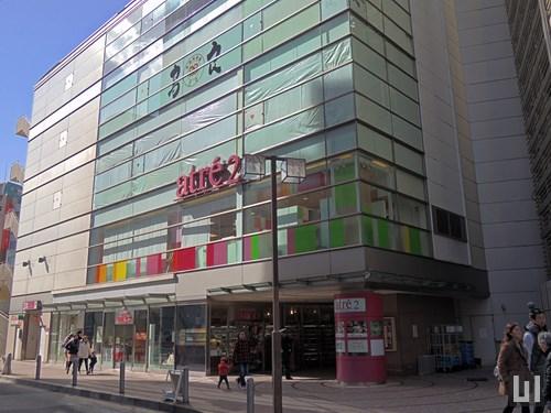 成城石井 アトレ大森店