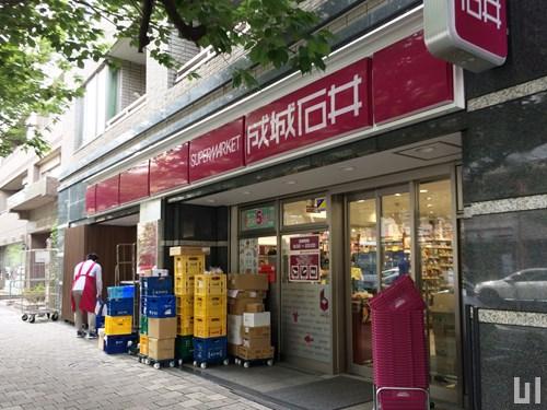 成城石井 桜新町店
