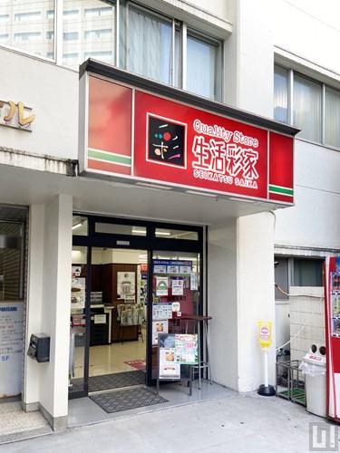 生活彩家 御茶の水駅前店