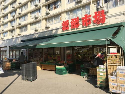 新鮮市場 亀戸店