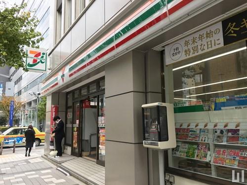 セブンイレブン 中央区八丁堀4丁目店