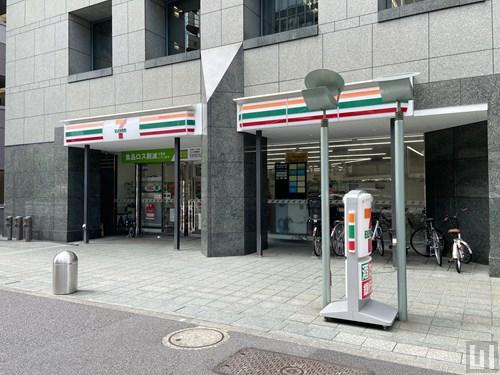 セブンイレブン 東神田2丁目店