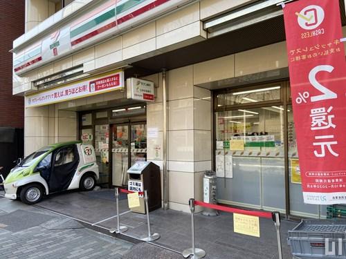 セブンイレブン 渋谷東3丁目店