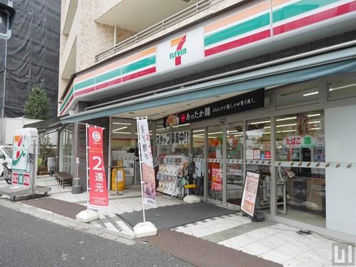 セブンイレブン 世田谷等々力7丁目店