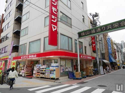 シモジマ 馬喰横山店