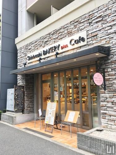 新橋ベーカリー BAKERY plus cafe 三田店