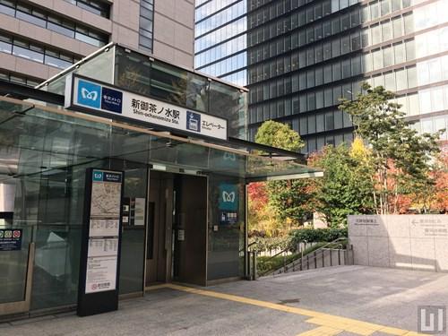 新御茶ノ水駅