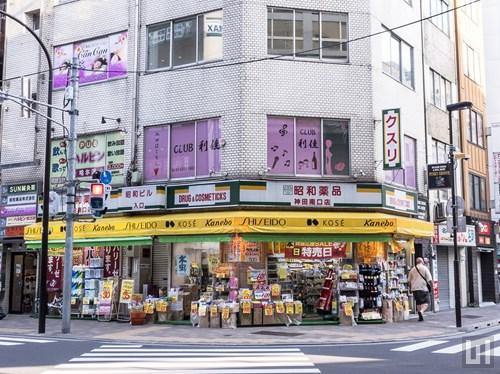 昭和薬品 神田南口店