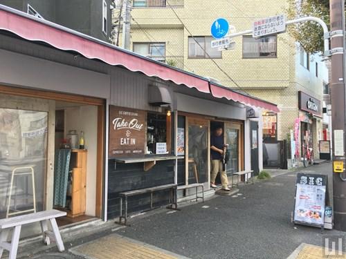SIC cafe&bar