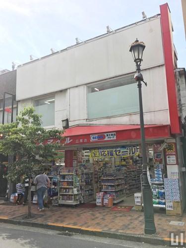 スマイル 広尾店