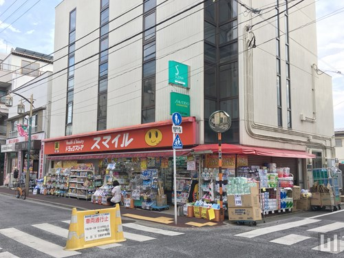 ドラッグストアスマイル 石川台店