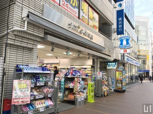 スマイル薬局 田町東口店