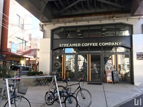 STREAMER COFFEE COMPANY 五本木
