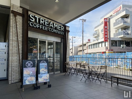 ストリーマーコーヒーカンパニー 東北沢駅店